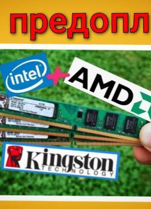 Оперативная память KINGSTON Intel/AMD гарантия DDR2 2gb 800 Ддр2