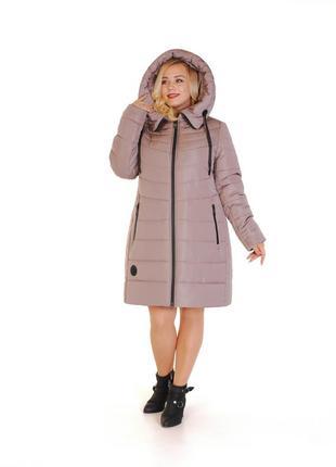 Очаровательная зимняя куртка с капюшоном большие размеры
