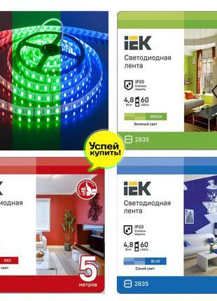 Лента светодиодная IEK 4,8 Вт 5 м IP20 12 В зеленая красная синяя
