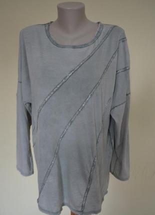 Стильная красивая трикотажная кофточка блузочка котон 100%