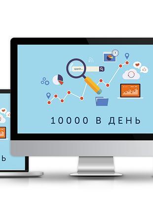 Оптимизация сайта под поисковіе системі