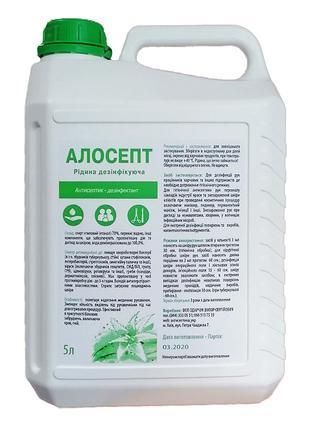 Алосепт 5л антисептик