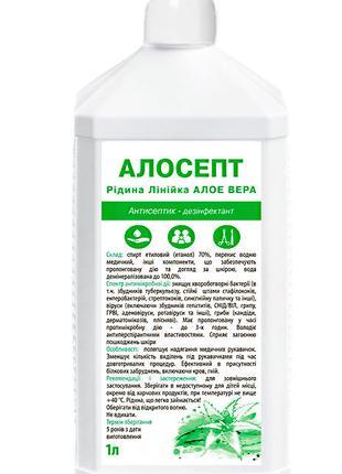Алосепт 1л антисептик дезинфектант