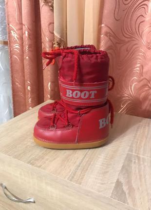 Луноходи Boot