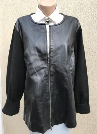 Комбинированная куртка,большой размер,кардиган,кофта,трикотаж+...