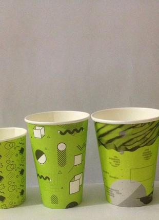 Цветные бумажные стаканы 500 мл. Опт