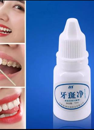 Набор для отбеливания зубов. отбеливатель эмали.