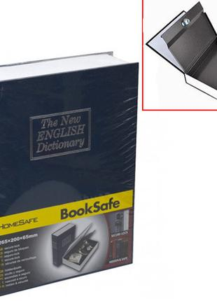Книжка сейф на ключе, металл, английский словарь, Книга, Подарки