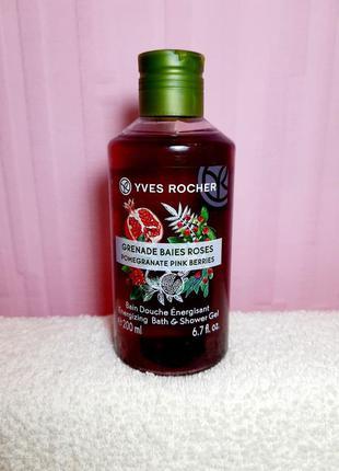 Классный гель для ванны и душа гранат — розовый перец 200 мл и...