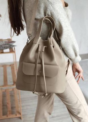 Бежевый рюкзак трансформер,рюкзак-сумка