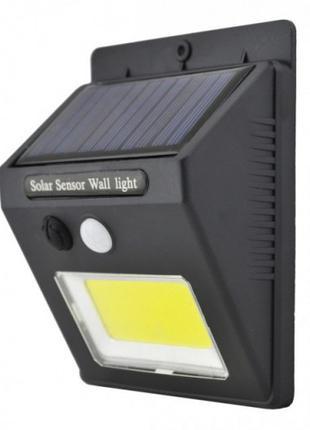 Настенный уличный Светильник UKC SH-1605 с датчиком движения и со