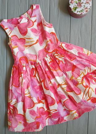 Красивое платье на девочку 3 лет от некст