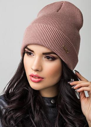 Удлиненная шапка с отворотом