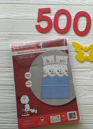 Детский постельный комплект германия