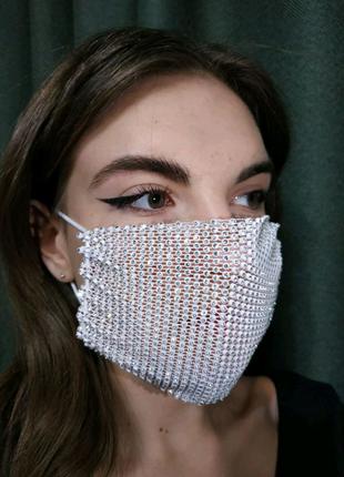 Модная блестящая маска со стразами для женщин (белая)