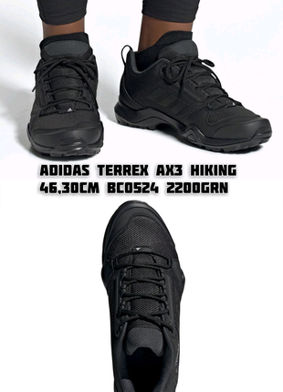 Adidas terrex ax3 hiking все размеры!