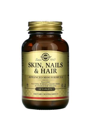 Кожа, ногти и волосы, улучшенная рецептура с МСМ, 60 таблеток