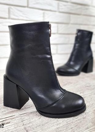 Зимние полусапоги ботинки на каблуке из кожи