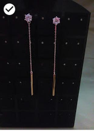 Серьги висюльки колье ожерелье серебряное серебро с золотом на...