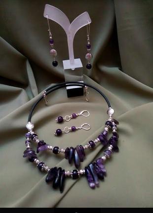 Дизайнерский чокер колье бусы ожерелье серьги набор аметист но...