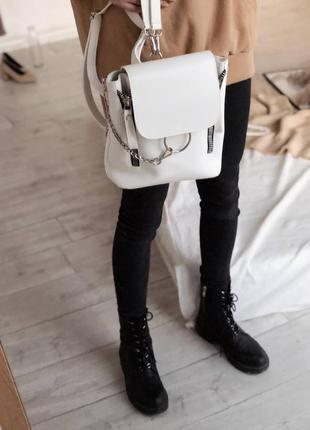 Белый рюкзак с кольцом,сумка рюкзак