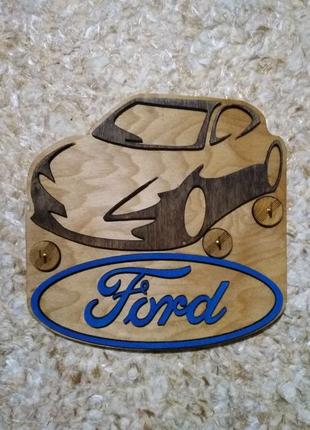 Ключниця для автомобільних ключів. Ключница авто. Форд.