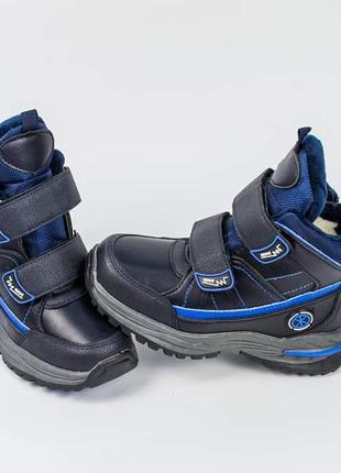 Термо ботинки. зимние сапоги. зимние ботинки.