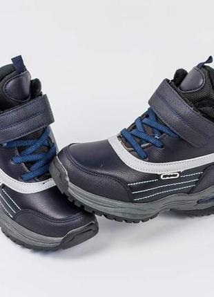 Зимние термоботинки. зимние ботинки. зимние сапоги.