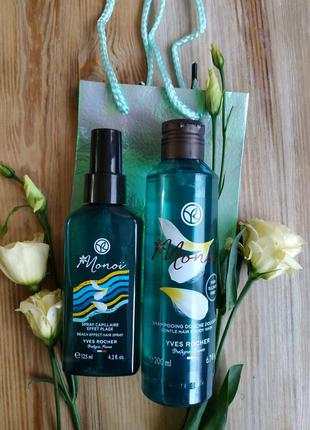 Набор маной де таити парфюмированный спрей + гель для тела и в...