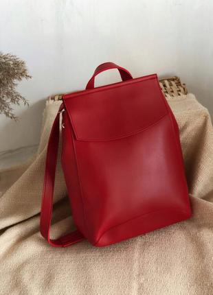 Красный большой рюкзак трансформер,сумка трансформер