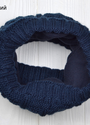 Зимний  🔥 шарф-хомут  на флисе