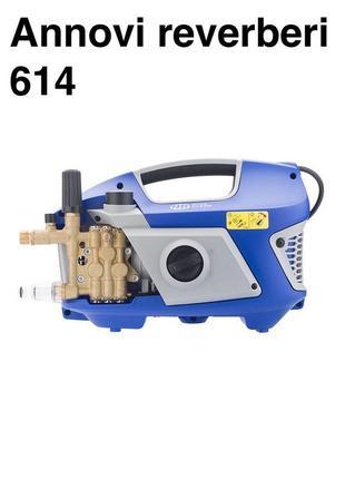 ANNOVI REVERBERI 614, аппарат высокого давления, минимойка