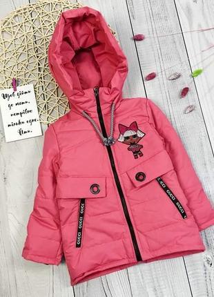 Осенняя курточка. куртка для девочки