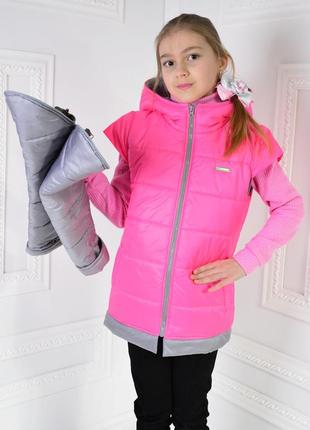 Куртка-трансформер демисезонная на девочку АЛИСА