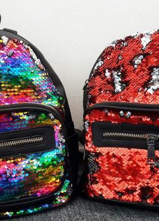 Рюкзак женский, рюкзак с пайетками, рюкзак с пайетками перевертыш