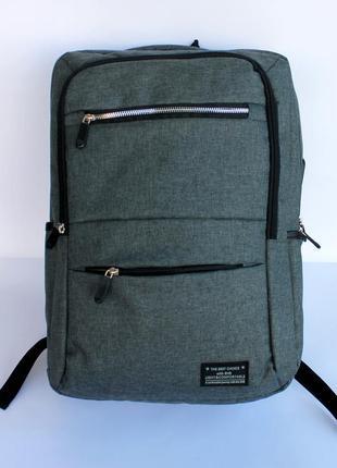 Рюкзак, ранец, городской рюкзак, рюкзак с usb, ручная кладь