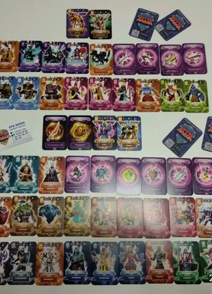 Атб арена карти