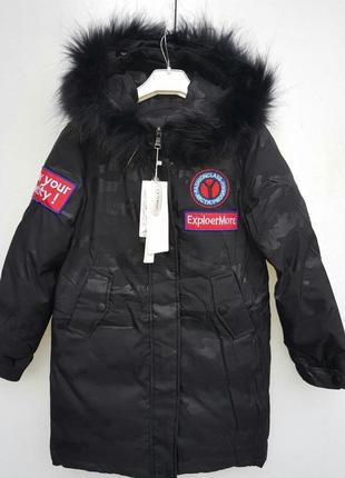 Куртка пальто экопух с натуральным мехом