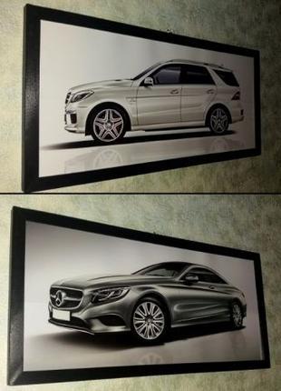 Картины Mercedes-Benz ML 63 AMG и S-Coupe - подарок мужчине другу
