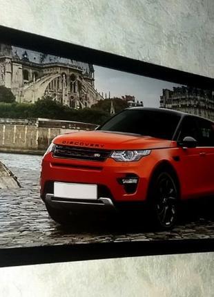 Картина Land Rover - подарок мужчине папе другу на День Рождения