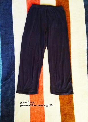 Бриджи штаны для спорта детские