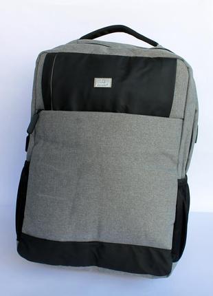 Рюкзак, ранец, городской рюкзак, рюкзак с usb, ручная кладь, ш...