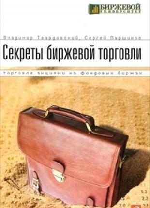Книга-учебник-Справочник