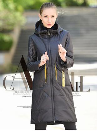Куртка большой размер XXXL Ceprask