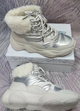 Зимние женские кроссовки Lonza 35-40 р. Новинка