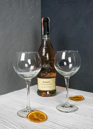 Бокалы для белого вина, хороший подарок на день святого валентина