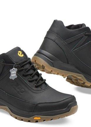 Мужские зимние кроссовки ботинки с теплым мехом кожа 40-45 р.