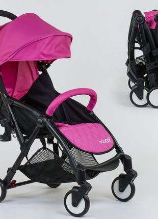 Коляска прогулочная детская JOY, цвет розовый