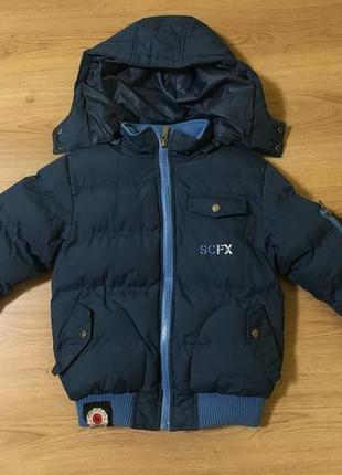 Куртка зимова тепла scott and fox