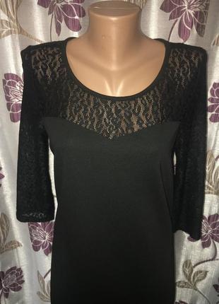 Чорне плаття з ажурною вставкою